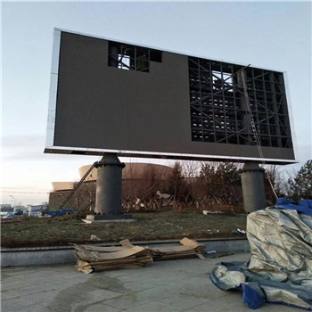 High Brightness Outdoor Advertising LED Display 960*960mm 100000H Life Span